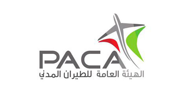 Oman CAA – PACA