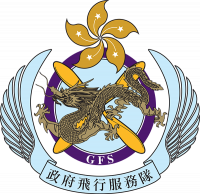 Government Flying Service – HKG